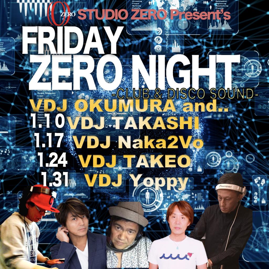金曜日-zeronight