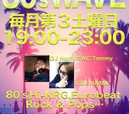 土曜日80s_wave-固定式