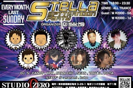 STELLA-TRANCE