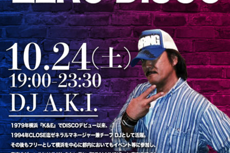 Saturday-DJAKI