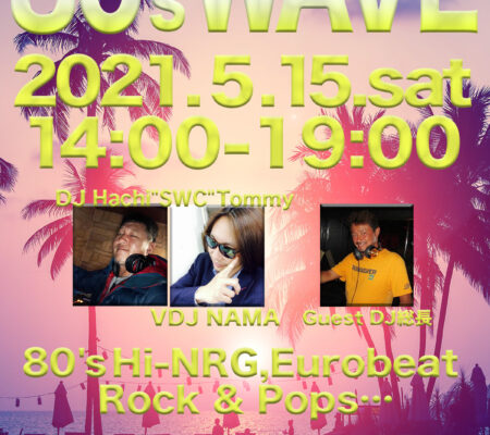 80sWave0515