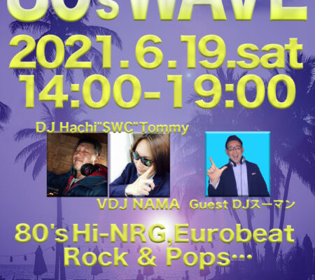 0619_80sWAVE