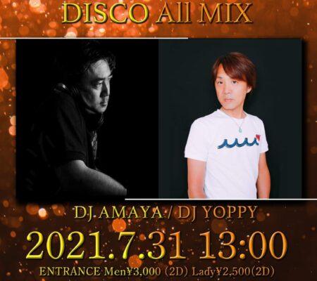 0731AMAYA_YOPPY