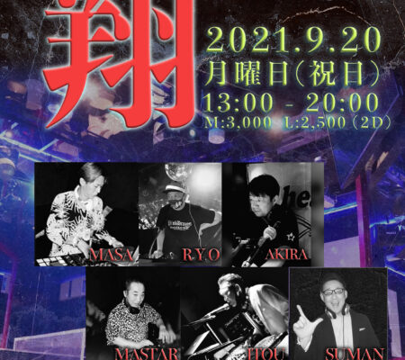 0920_翔_final